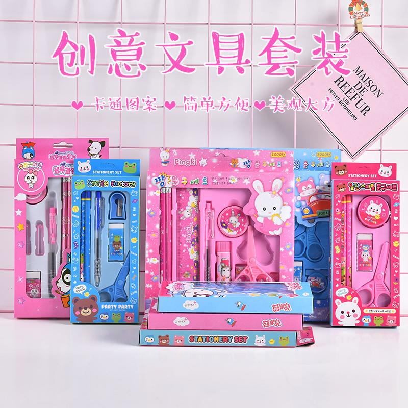 儿童礼物文具套装礼盒小学生创意奖品礼品幼儿园生日学习用品批发
