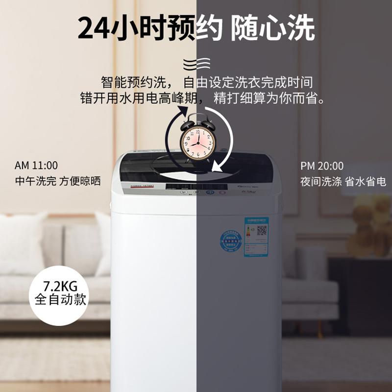 家用波轮带热烘干迷你小型滚筒甩干宿舍 全自动洗衣机 7KG 5 小鸭牌