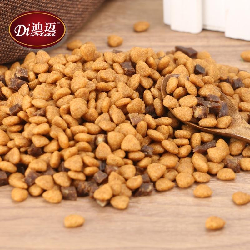 迪迈牛肉双拼狗粮5斤 泰迪金毛中小型10幼犬成犬肉粒主粮2.5kg
