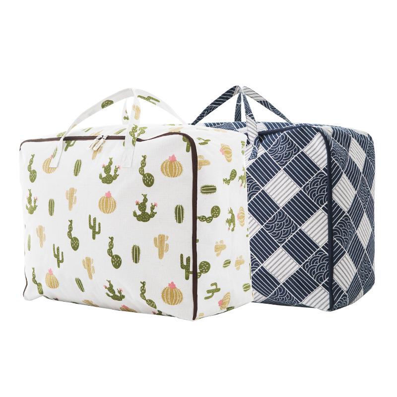 棉麻行李收纳袋装衣服衣物的袋子超大防潮搬家打包袋整理袋棉被袋