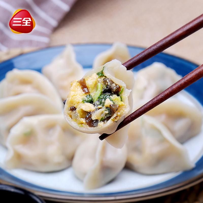 三全速冻饺子纯素馅水饺大白菜豆腐清淡素食水煮450g约30只冷链配