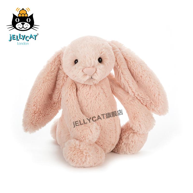 jELLYCAT浅桃红色邦尼兔宝宝毛绒安抚玩具公仔宝贝安抚毛绒玩具