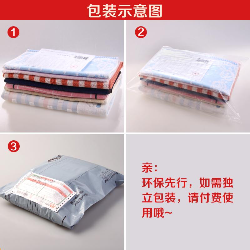 金号纯棉毛巾六条装 柔软吸水 素色面巾 简约大气 加厚 包邮