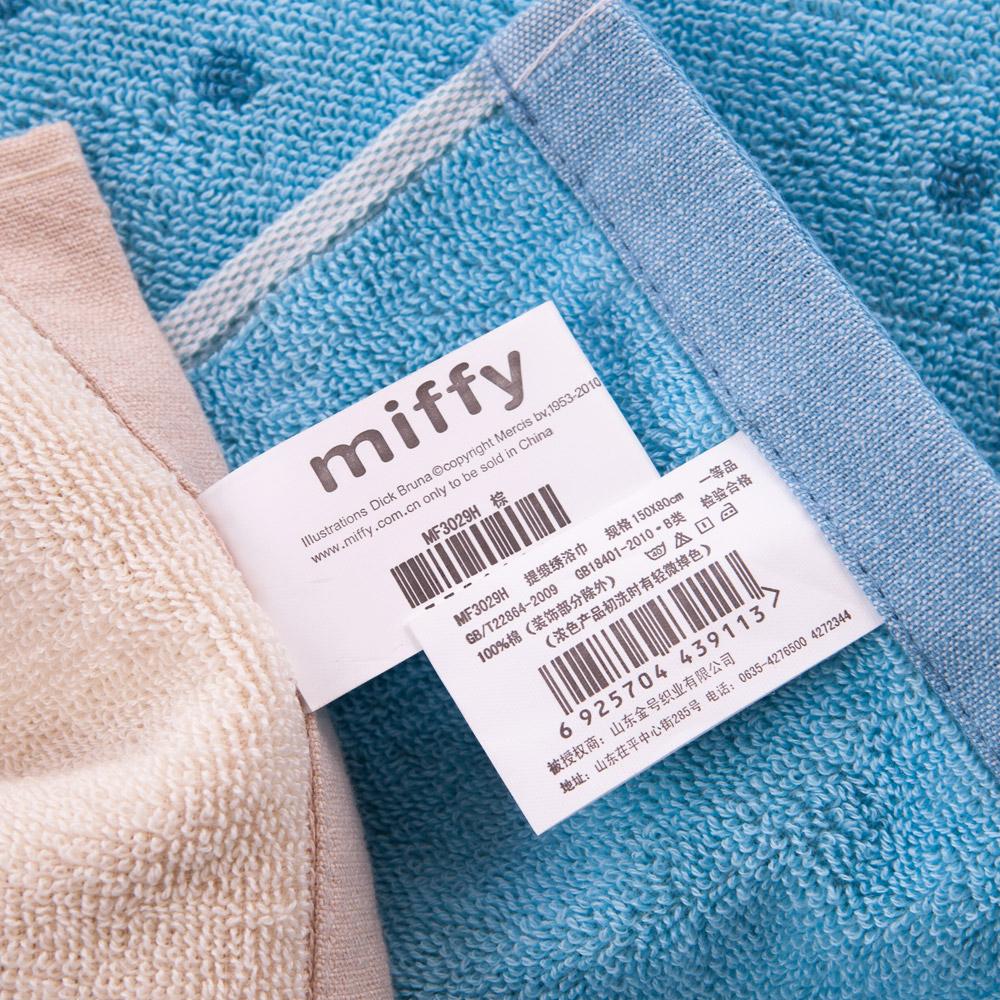 金号/米菲纯棉浴巾两条装 卡通贴布绣可爱小兔 情侣款式 三色可选
