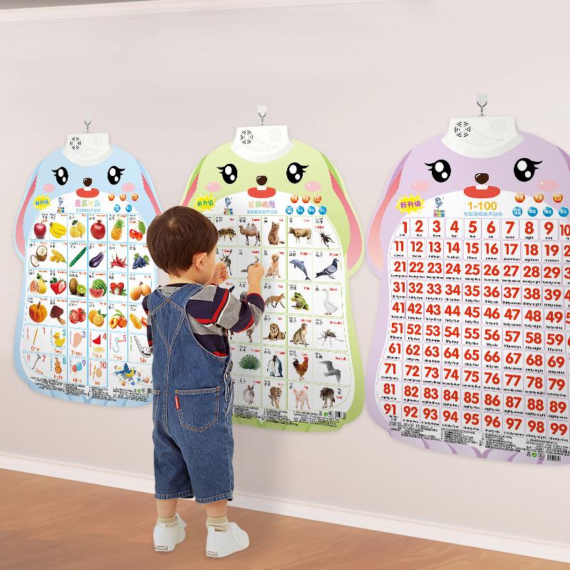 幼儿童早教学习机小孩点读1岁2婴儿有声读物男孩女书宝宝益智玩具