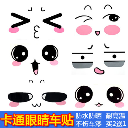 Buy Cute Little Stickers The Maxi Kawaii Cartoon Stickers