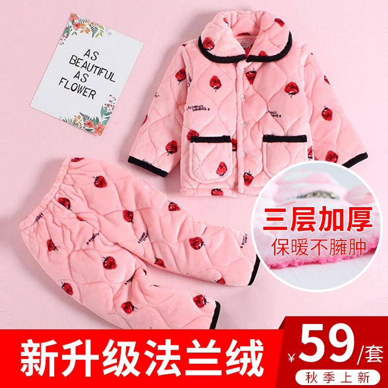 儿童睡衣女加厚法兰绒男童宝宝睡衣珊瑚绒套装女童睡衣长袖秋冬季