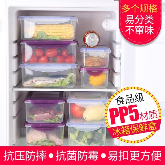 Microwave resistant boxes women and men with fresh worker sealing lid storage box lunch bowl Adult