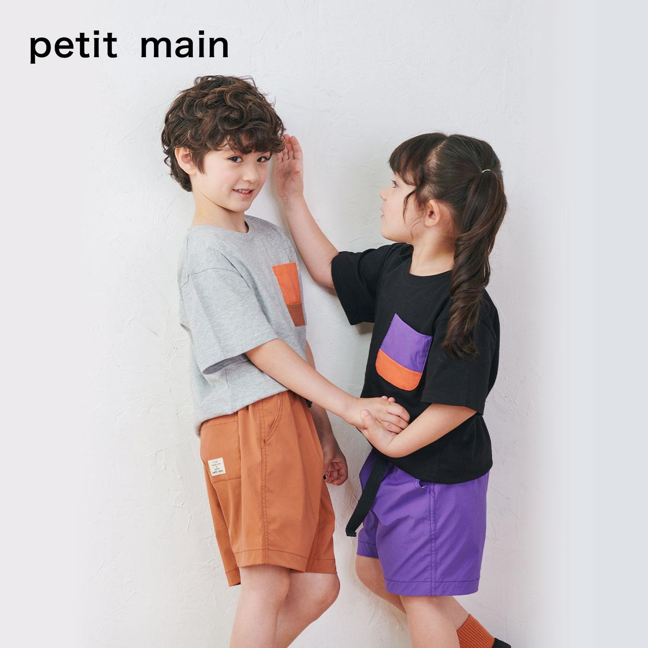 petitmain童装儿童短裤2021夏季新品男女童登山裤工装透气五分裤