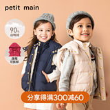 Petitmain children's clothing boys and girls down vest 2019 autumn and winter children's hooded solid color baby warm vest