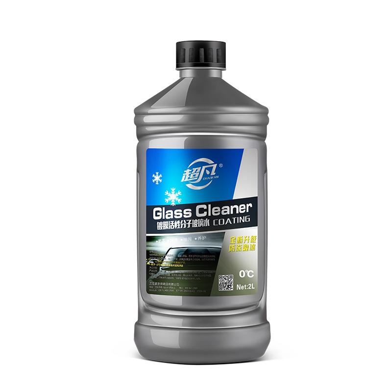 超凡汽车玻璃水冬季防冻型车用雨刷精去污液四季通用清洗剂-40-25