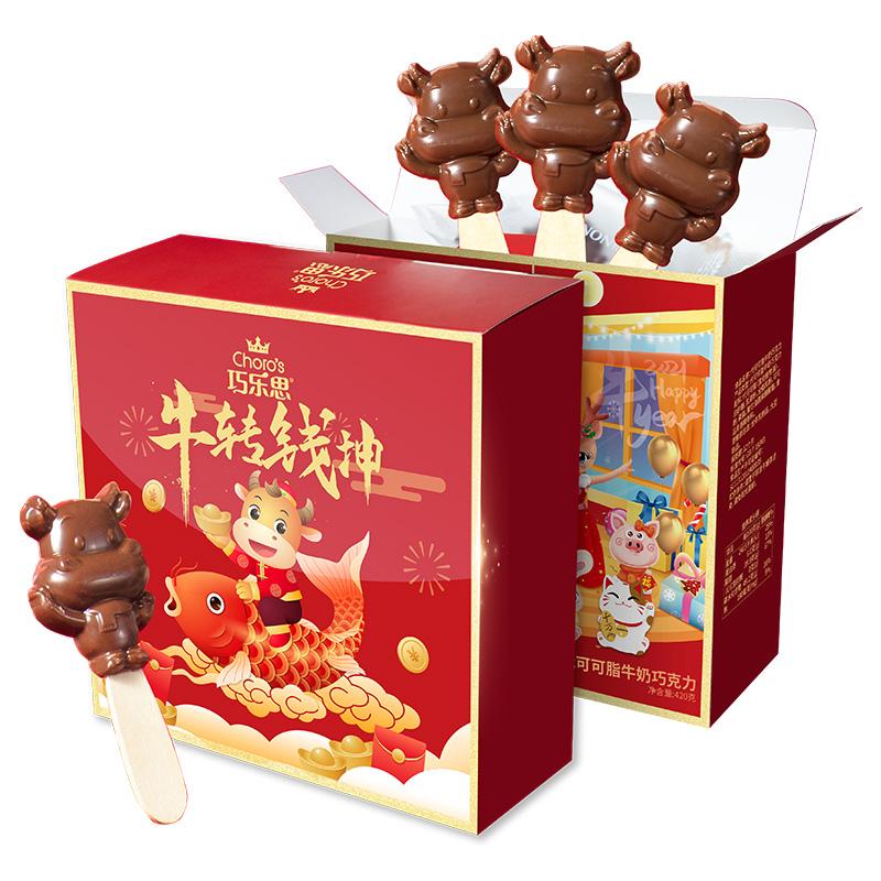 【巧乐思】牛转钱坤巧克力年货礼盒420g