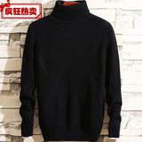 Turtleneck sweater male Korean winter long-sleeved loose sweater cultivating wild thick pullover jacket male tide