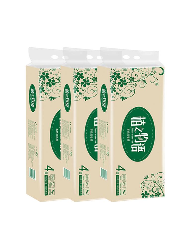 花弄影36卷竹浆本色无芯卷纸家用实惠装卫生纸巾4层大卷纸整箱装