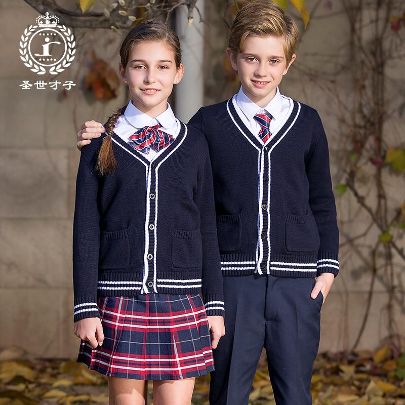 校服套装小学生男女童毛衣童装英伦针织开衫儿童毛线衣中大童秋冬