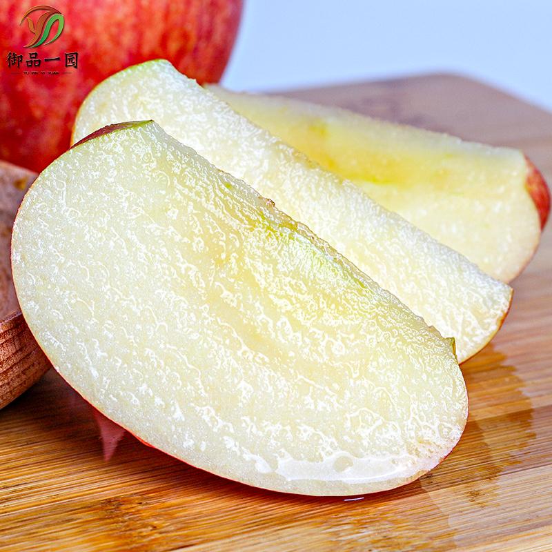 苹果水果新鲜当季水果丑苹果整箱10现季山西冰糖心红富士斤嘎啦十 No.4
