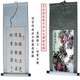 Full Aya blank scroll painting the living room wall picture roll rice paper scrolls nave paintings hanging scroll calligraphy painting Health declared banners