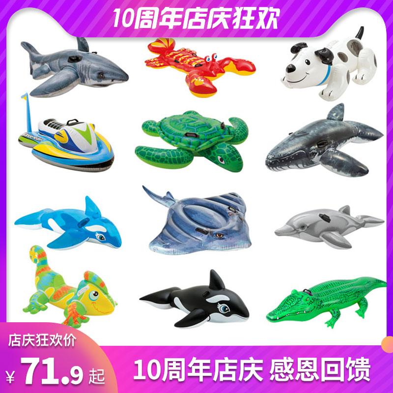 intex游泳圈兒童充氣坐騎大人充氣浮床網紅成人加厚大號水上玩具