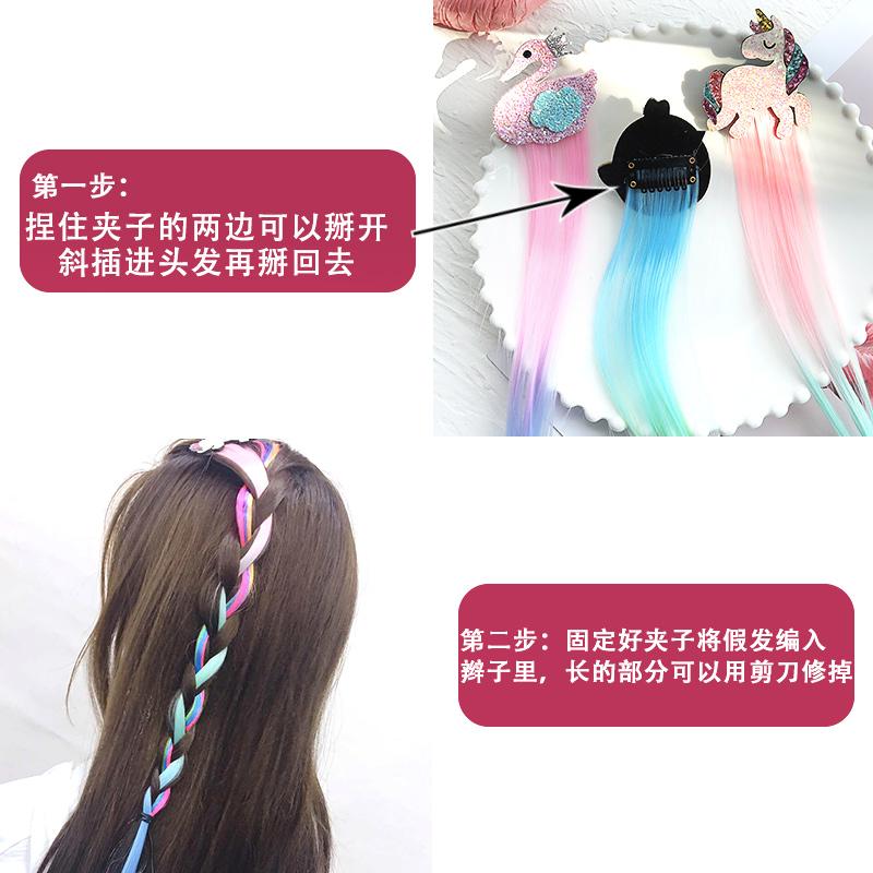 儿童彩色编发头饰脏辫绳小辫子假发女童小女孩BB夹发卡发夹可爱女【图5】