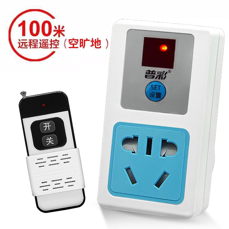 普彩220v单路无线遥控开关家用水泵电机穿墙电源插座远程控制插排