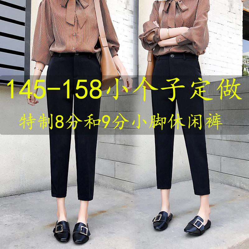 45矮个子春装搭配八分裤显高