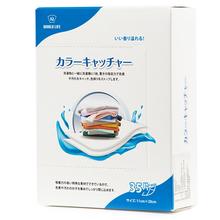 日本和匠衣物防染色吸色片35片