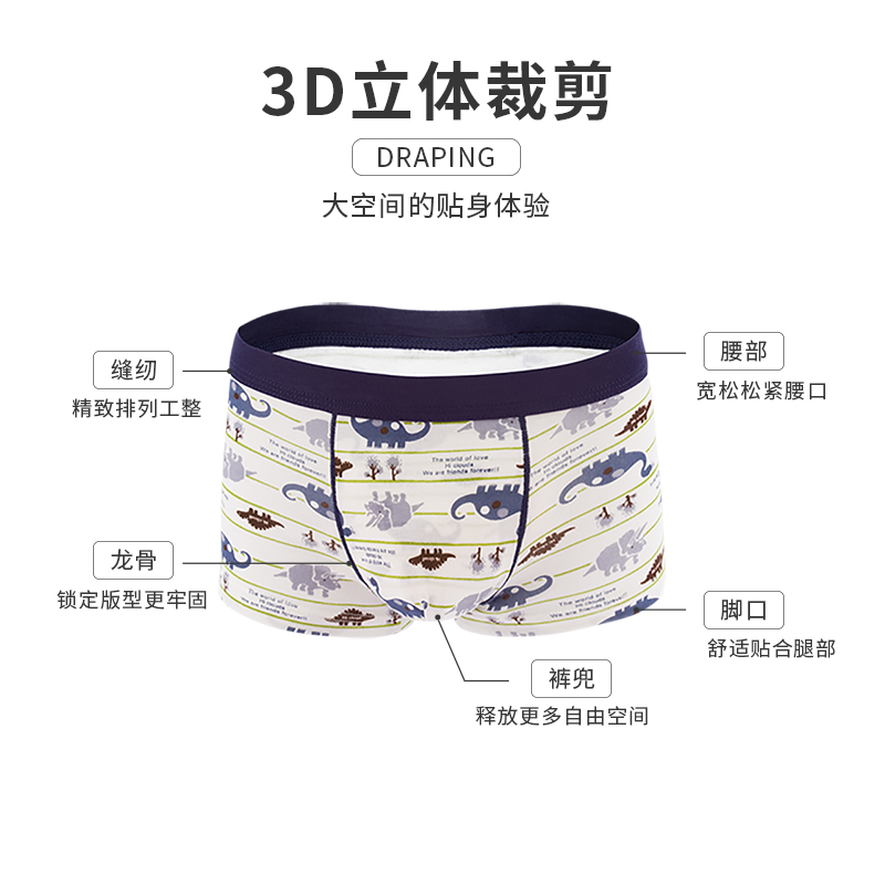 【第二件1元】曼妮芬棉质生活女内裤棉质高腰花芽橡筋女生三角裤