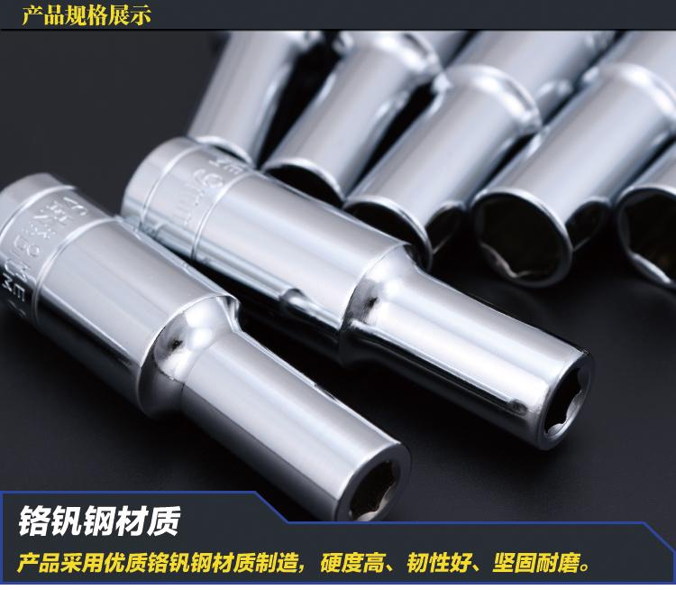 大飞1/2寸 镜面CRV维修用超硬螺帽套筒头 铬钒钢加长内六角套筒头