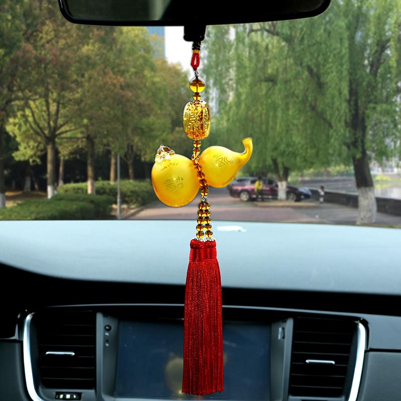 汽车挂件饰品平安符车内后视镜挂饰吊饰车用汽车香水挂件葫芦貔貅