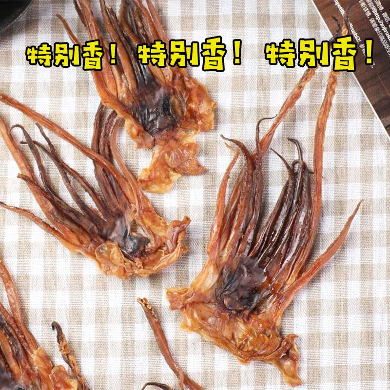 鱿鱼须即食海鲜零食吊干鱿鱼足鱿鱼干无糖零嘴儿鱿鱼头海鲜 礼鱿