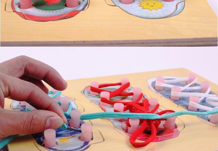 专业早教教具 蒙特梭利系鞋带穿鞋拼板穿线板拼图 3-7岁儿童玩具