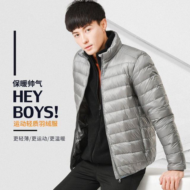 Lightweight down jacket men's short autumn and winter new middle-aged and young large size ultra-thin lightweight cold-proof warm white duck down jacket