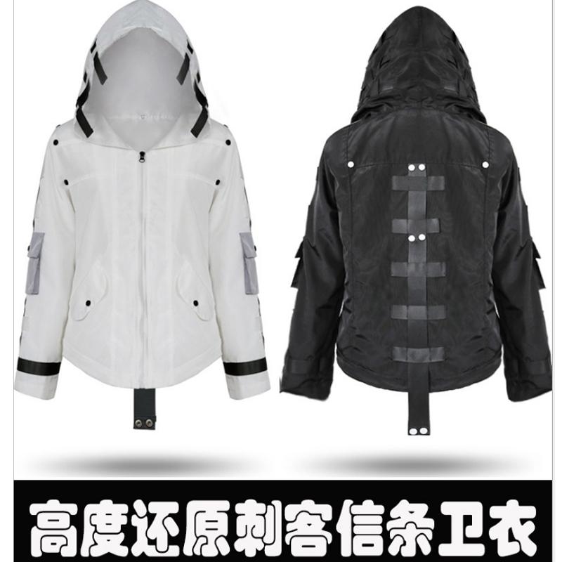 绝地求生刺客套装信条黑色白色男士外套吃鸡同款卫衣风衣吉利服