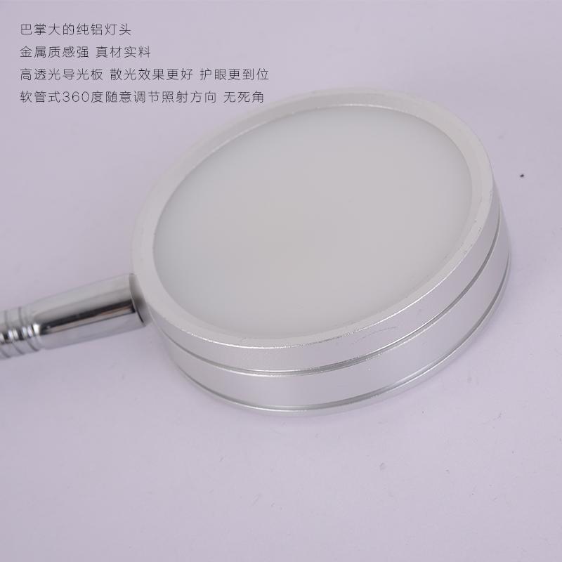 超亮夹台灯改装阅读灯便捷调节高低软杆管补光灯 18W 柔光大功率 led