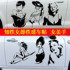 Zhuo Lu sexy beauty car stickers hot girl young lady back view temptation car stickers car personality creative scratch stickers