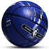 Genuine Spalding basketball indoor and outdoor wear-resistant rubber cement color game NBA basketball 83-633Y