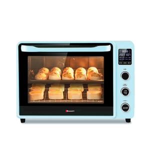 【薇娅同款】海氏C40电烤箱40L