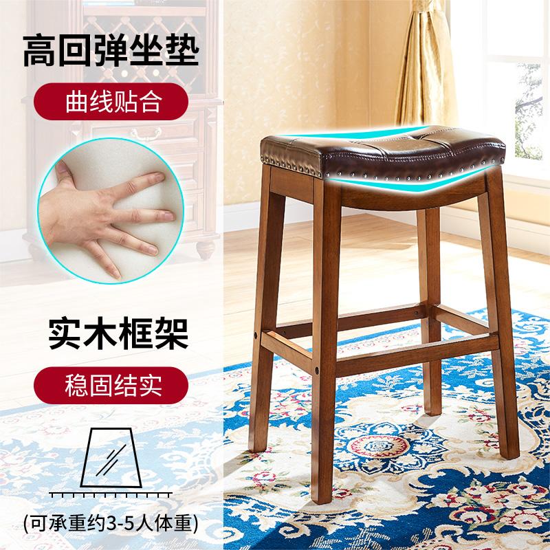 欧式吧椅实木吧台椅美式吧凳家用高脚凳吧台凳木质高凳真皮酒吧凳