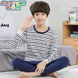 Big virgin cotton thermal underwear sets for boys boys junior high school students in 12 children aged 15 cotton Qiuyiqiuku
