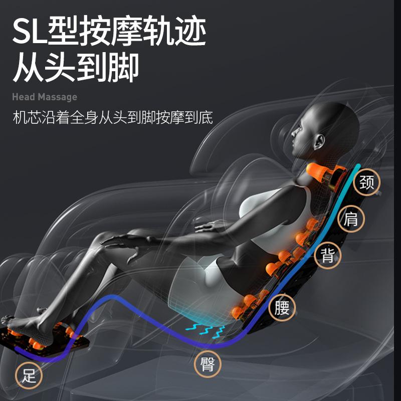 康佳按摩椅电动家用全身小型豪华太空舱多功能全自动新款老人椅子