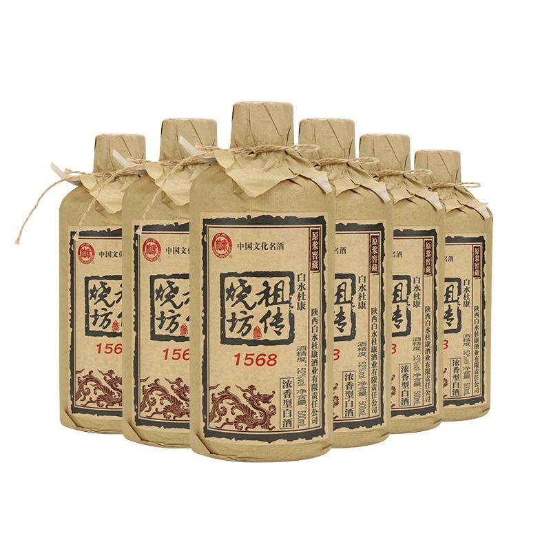 正品包邮 瓶 500mlX6 度白酒 52 浓香型 1568 陕西白水杜康祖传烧坊酒