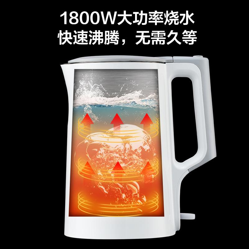 美的电热水壶家用保温一体自动断电烧水壶不锈钢大容量煮茶开水壶