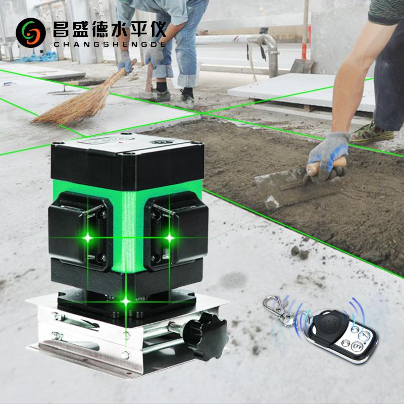 線貼地儀水平儀高精度平水儀強光鋪地磚掃平儀地平儀地線儀 12 綠光