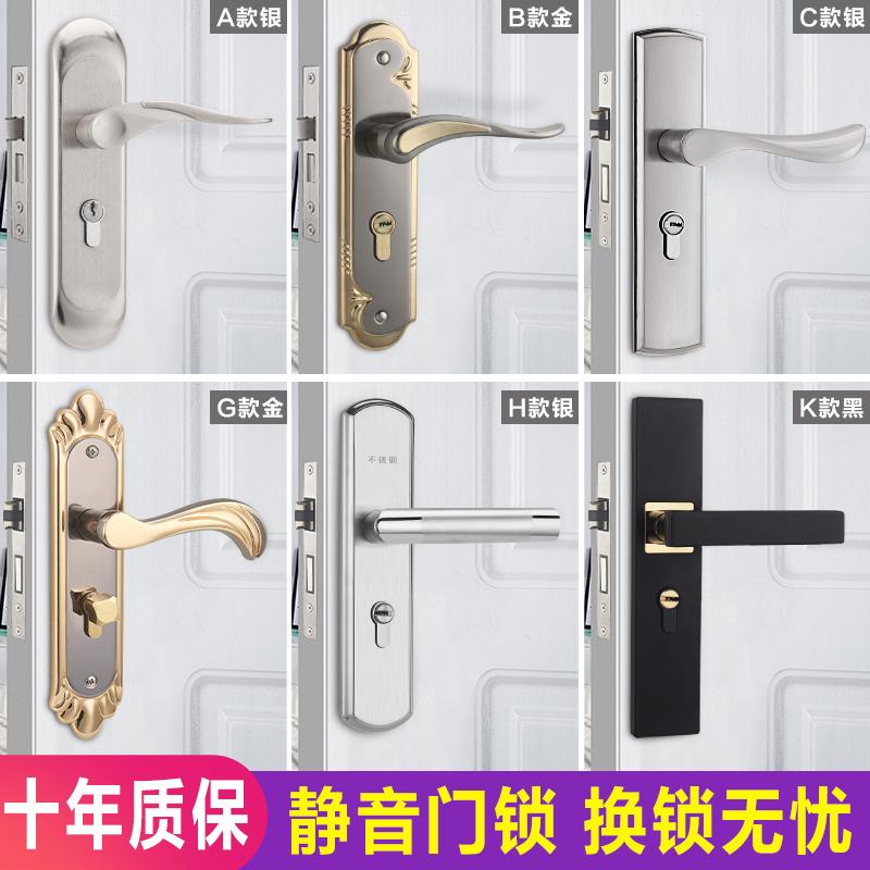 卧室室内门锁家用通用型黑色房门锁三件套静音门把手旧木门换锁具