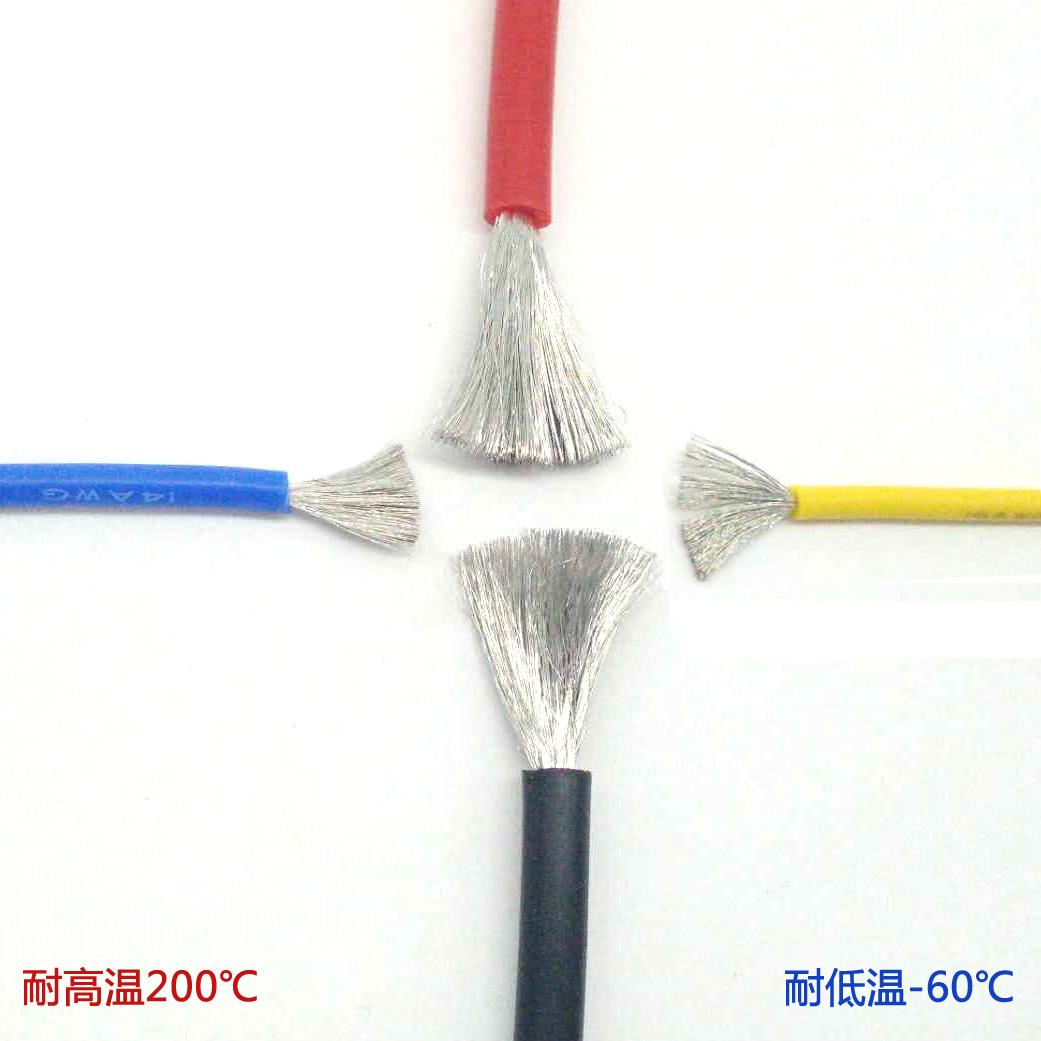 锂电池硅胶线 AWG 平方航模线 25 6.10.16 4 特软 耐高温线硅胶线