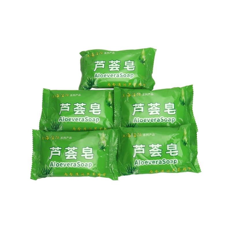 【10块装】硫磺皂芦荟皂洗手沐浴家庭装