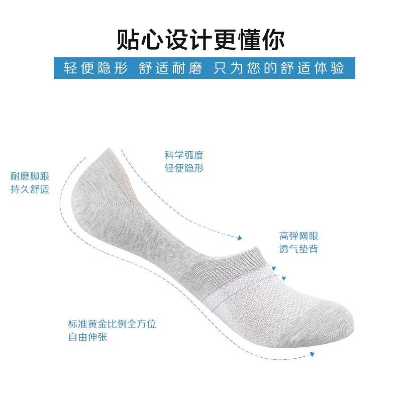 浪莎船袜男薄款男袜子纯棉防臭隐形袜低帮防滑浅口短袜韩版学生袜