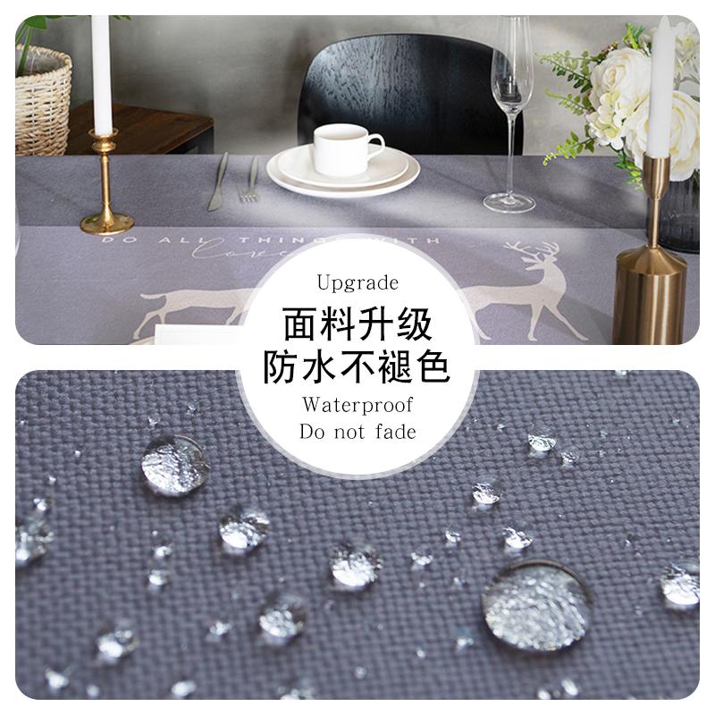 北欧风餐桌布布艺棉麻长方形书桌电视柜茶几家用防水防油免洗台布