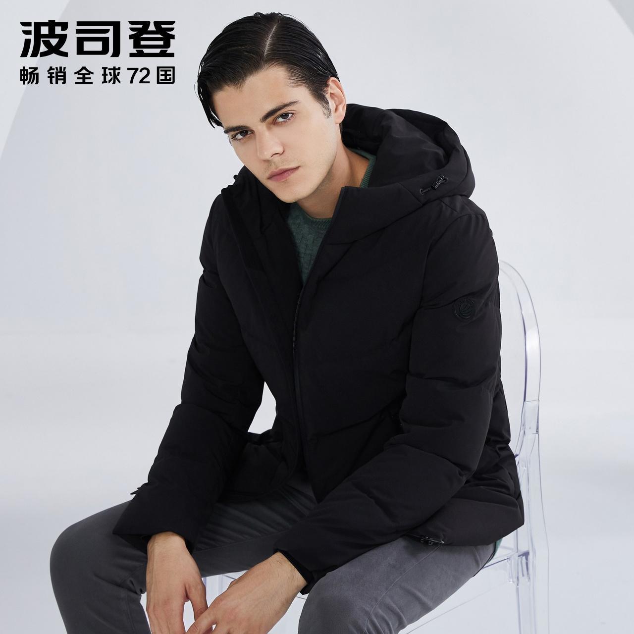 B80141025 波司登青年短款羽绒服男士连帽防寒外套冬季款