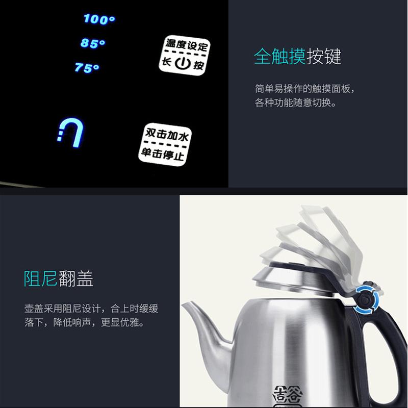 典藏款黑白全自动上水电水壶电热煮茶壶恒温烧水 TB0102 吉谷电水壶